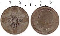 Изображение Монеты Великобритания 1 флорин 1933 Серебро VF