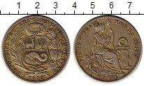Изображение Монеты Перу 1 соль 1925 Серебро XF