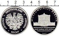 Изображение Монеты Германия Медаль 2002 Посеребрение Proof