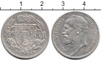Изображение Монеты Лихтенштейн 1 крона 1904 Серебро XF