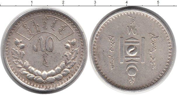 Монета Монголия 50 мунгу 1925 Серебро XF