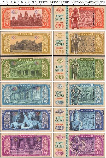Изображение Банкноты Камбоджа Набор из 6 бон 0  UNC