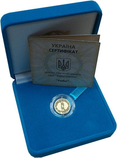 Изображение Подарочные монеты Украина 2 гривны 2007 Золото Proof Знаки Зодиака. Рыбы