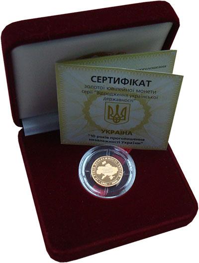 Изображение Подарочные монеты Украина 10 гривен 2001 Золото Proof 10 лет Независимости