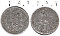 Изображение Монеты Перу 1/2 соля 1927 Серебро XF