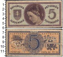 Изображение Банкноты Словакия 5 крон 1945  F