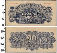 Изображение Банкноты Чехия Чехословакия 20 крон 1944  XF