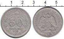Изображение Монеты Мексика 50 сентаво 1920 Серебро VF