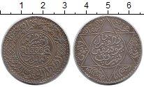 Изображение Монеты Марокко 1/2 риала 1917 Серебро XF