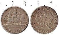 Изображение Монеты Польша 2 злотых 1936 Серебро XF