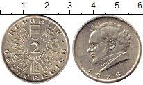 Изображение Монеты Австрия 2 шиллинга 1928 Серебро XF