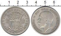 Изображение Монеты Великобритания 1/2 кроны 1935 Серебро VF