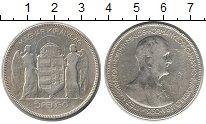 Изображение Монеты Венгрия 5 пенго 1930 Серебро VF