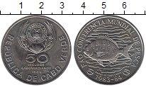 Изображение Монеты Кабо-Верде 50 эскудо 1984 Медно-никель UNC-