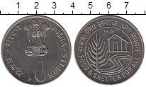 Изображение Монеты Индия 10 рупий 1978 Медно-никель UNC-
