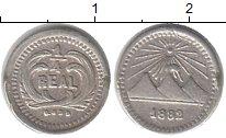 Изображение Монеты Гватемала 1/4 реала 1882 Серебро XF