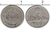 Изображение Монеты Гватемала 1/4 реала 1894 Серебро XF