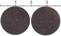 Изображение Монеты Германия Франкфурт 1 хеллер 1821 Медь XF-