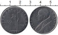 Изображение Монеты Ватикан 100 лир 1956 Медно-никель UNC-