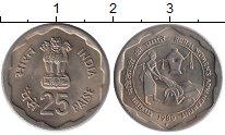 Изображение Монеты Индия 25 пайс 1980 Медно-никель UNC-