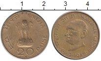 Изображение Монеты Индия 20 пайс 1969 Латунь XF