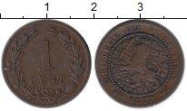 Изображение Монеты Нидерланды 1 цент 1877 Медь VF