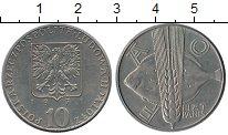 Изображение Монеты Польша 10 злотых 1971 Медно-никель UNC-