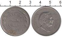 Изображение Монеты Иордания 100 филс 1981 Медно-никель XF