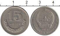 Изображение Монеты Монголия 15 мунгу 1977 Медно-никель XF