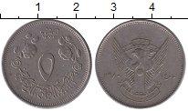 Изображение Монеты Судан 5 кирш 1980 Медно-никель XF