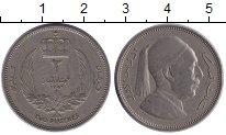 Изображение Монеты Ливия 2 пиастра 1952 Медно-никель XF