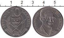 Изображение Монеты Конго Заир 10 макута 1976 Медно-никель XF