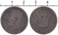 Изображение Монеты Бельгия 1 франк 1867 Серебро VF