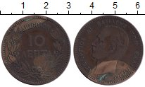 Изображение Монеты Греция 10 лепт 1832 Медь VF