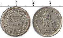 Изображение Монеты Швейцария 1/2 франка 1957 Серебро XF