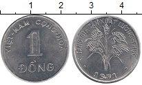 Изображение Монеты Вьетнам 1 донг 1971 Медно-никель XF
