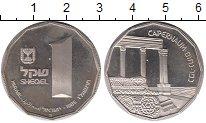 Изображение Монеты Израиль 1 шекель 1985 Серебро Proof-