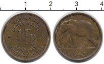 Изображение Монеты Бельгия Бельгийское Конго 1 франк 1949 Латунь XF-