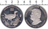 Изображение Монеты Туркменистан 500 манат 1996 Серебро Proof-