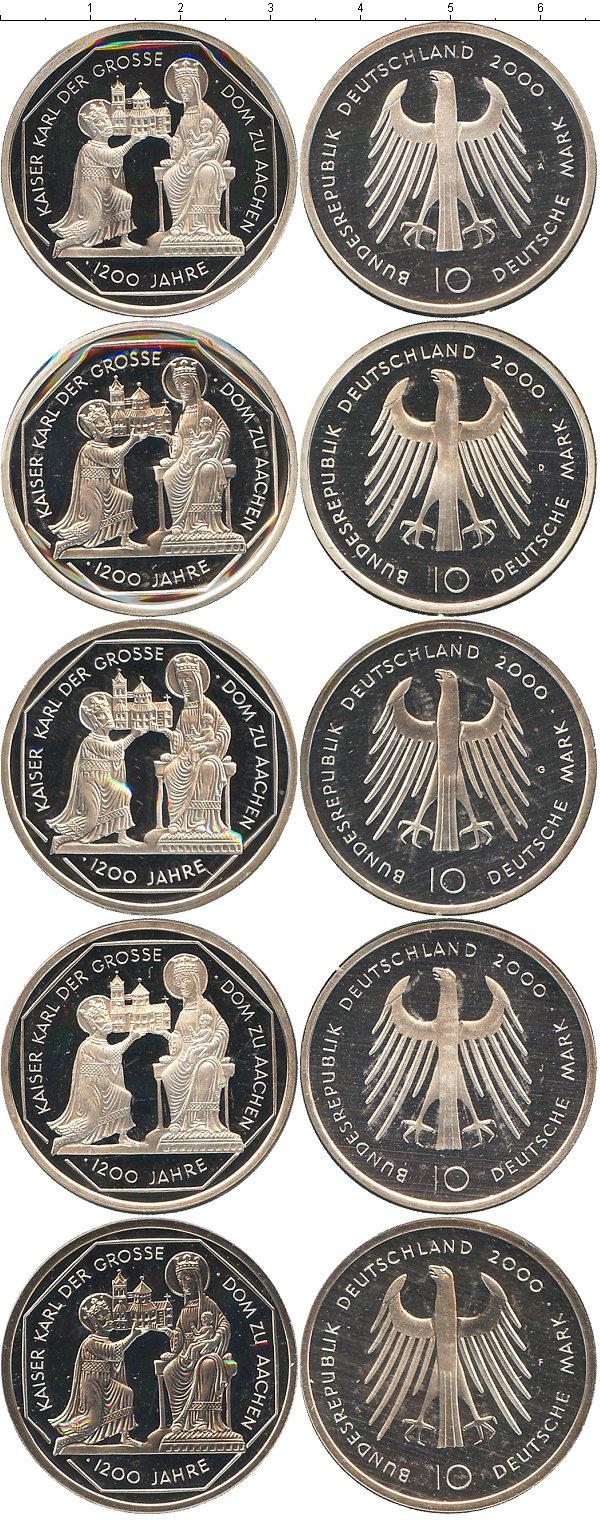 Картинка Подарочные наборы Германия Ахенский собор Серебро 2000