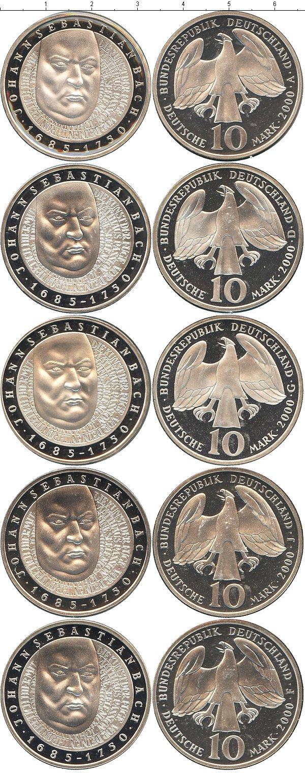 Картинка Подарочные наборы Германия Иоганн Себастьян Бах Серебро 2000