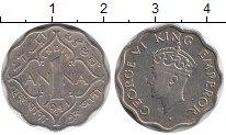 Изображение Монеты Индия 1 анна 1941 Медно-никель VF
