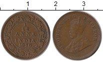 Изображение Монеты Индия 1/12 анны 1936 Бронза XF
