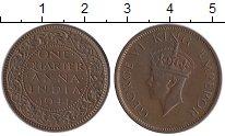 Изображение Монеты Индия 1/4 анны 1941 Бронза XF+