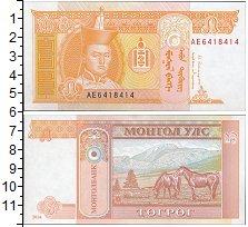 Изображение Банкноты Монголия 5 тугриков 2014  UNC