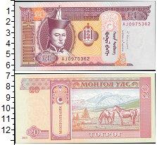 Изображение Банкноты Монголия 20 тугриков 2013  UNC