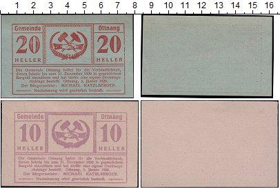 Изображение Банкноты Австрия Набор из 2 нотгельдов 1920  UNC-