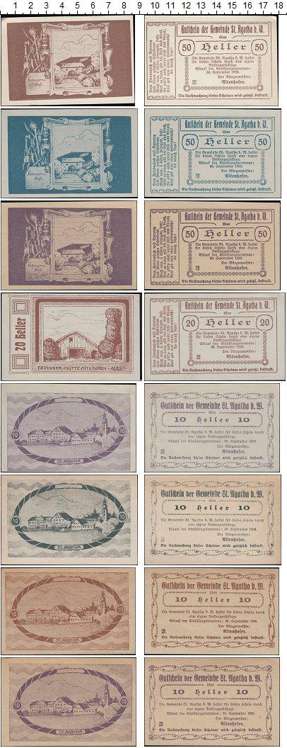 Изображение Банкноты Австрия Набор из 8 нотгельдов 1920  UNC-