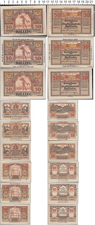 Изображение Банкноты Австрия Набор из 9 нотгельдов 1920  UNC-