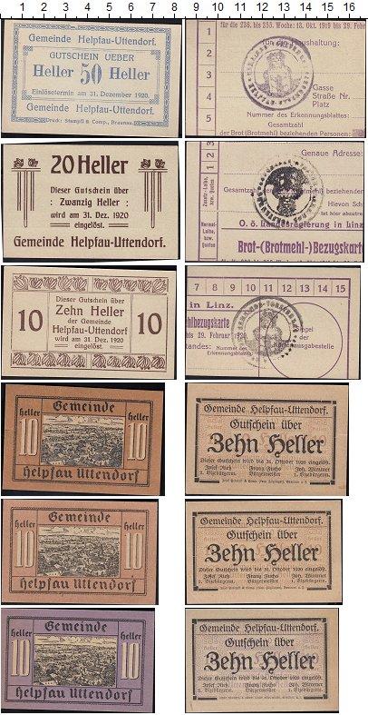 Изображение Банкноты Австрия Набор из 6 нотгельдов 1920  XF